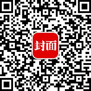 微信图片_20200903153935.png